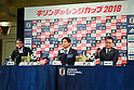 Soccer: Japan national team announced for Kirin Challenge Cup 2018