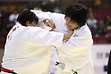 kanae Yamabe, .APRIL 15, 2012 - Judo : .The 27th Empress Cup All Japan Women's Judo Championships .Open category .at Yokohamabunka Cultural Gymnasium, Kanagawa, Japan..(Photo by YUTAKA/AFLO SPORT) [1040]