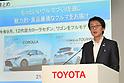 Toyota 2019 first quarter earnings