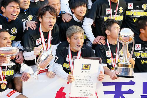Kashiwa Reysol team group, JANUARY 1, 2013 - Football / Soccer : The 92nd Emperor's Cup Final match between Gamba Osaka 0-1 Kashiwa Reysol at National Stadium, Tokyo, Japan. (Photo by AFLO SPORT)