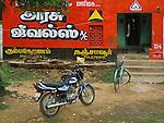 Walls of South India - Context
