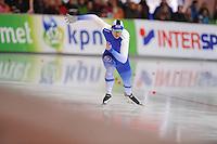 SCHAATSEN: ERFURT: Gunda Niemann Stirnemann Eishalle, 21-03-2015, ISU World Cup Final 2014/2015, Mika Poutala (FIN), ©foto Martin de Jong
