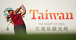 TAOYUAN, TAIWAN - OCTOBER 26:  Lizette Salas of USA tees off on the 17th hole during the day two of the Sunrise LPGA Taiwan Championship at the Sunrise Golf Course on October 26, 2012 in Taoyuan, Taiwan. Photo by Victor Fraile / The Power of Sport Images