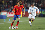21 JUN 2010: Sergio Busquets (ESP) (16). The Spain National Team defeated the Honduras National Team 2-0 at Ellis Park Stadium in Johannesburg, South Africa in a 2010 FIFA World Cup Group H match.