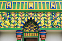 Colourful Mosque near Sabang, Pulau Weh Island, Aceh Province, Sumatra, Indonesia