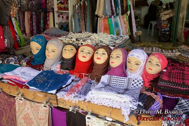 Jerusalem's Arab Market