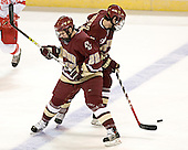 Dan Bertram, Benn Ferreiro - The Boston College Eagles defeated the Miami University Redhawks 5-0 in their Northeast Regional Semi-Final matchup on Friday, March 24, 2006, at the DCU Center in Worcester, MA.