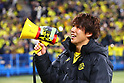 Soccer: AFC Champions League 2018 Play-off match: Kashiwa Reysol 3-0 Muangthong United