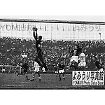 October 23th, 1964 : Tokyo, Japan - Soccer Final : Hungary VS  Czechoslovakia for the 1964 Tokyo Olympics at the National Stadium in Tokyo. (Photo by Yomiuri/AFLO)