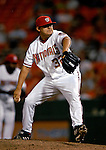 5 June 2007: Washington Nationals pitcher Chad Cordero in action against the Pittsburgh Pirates at RFK Stadium in Washington, DC. The Pirates defeated the Nationals 7-6, in the first game of their 3-game series...Mandatory Credit: Ed Wolfstein Photo