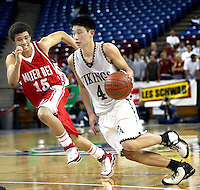 Mater Dei High's Blake Arnet, guards Palo Alto High's Jeremy Lin, during the first half of Friday, March 17, 2006, California Interscholastic Federation state championship game. Palo Alto High School won  Boys Division II California State Champion game  51-47.  (@ Photo by  Norbert von der Groeben )