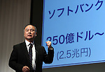 November 7, 2016, Tokyo, Japan - Japanese telecom giant Softbank president Masayoshi Son announces the company's first half financial result ended September 30 in Tokyo on Monday, November 7, 2016. Softbank said its group net profit surged 79.6 percent from a year earlier to 766 billion yen (7.3 billion US dollars).  (Photo by Yoshio Tsunoda/AFLO) LWX -ytd-