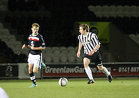 Kieran Doran in the St Mirren v Dundee Clydesdale Bank Scottish Premier League Under 20 match played at St Mirren Park, Paisley on 14.1.13.