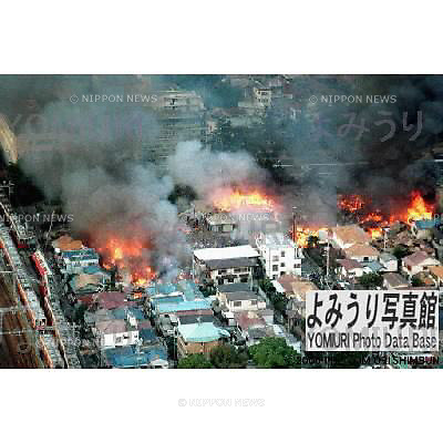 January 17th, 2011 : Kobe, Japan - Buildings and houses still burning  7 hours of the earthquake happened. (Photo by Takumi Tsuchiya )