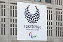 Giant logos of 2020 Tokyo Olympic and Paralympic Games displayed on Tokyo Metropolitan building