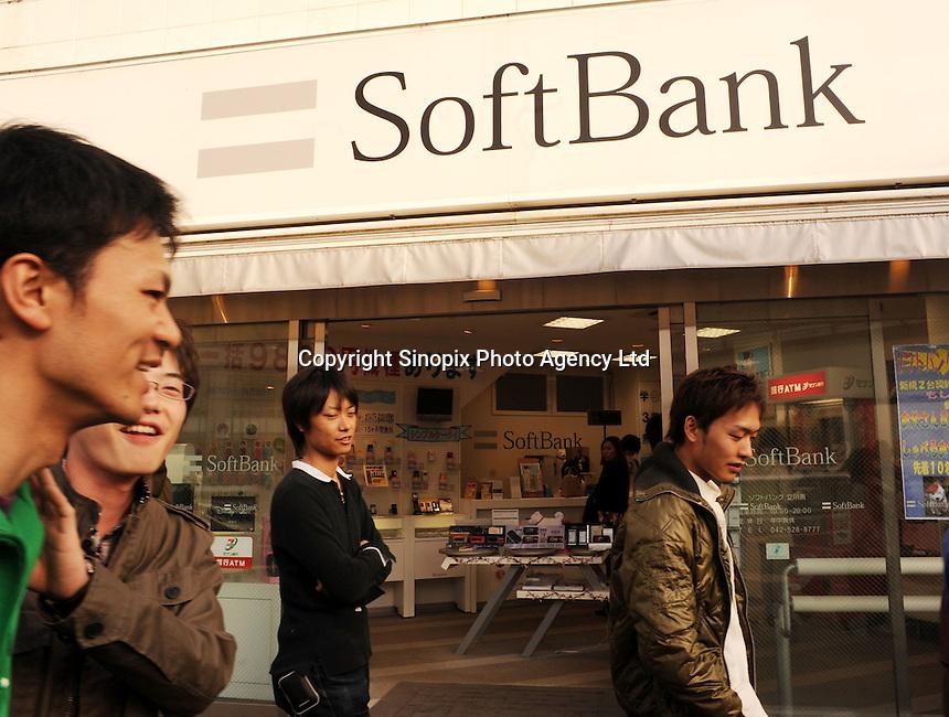 Softbank photo shop in Tachikawa, Tokyo, Japan..