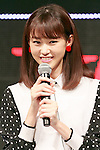 Japanese actress Mirei Kiritani speaks during the launch event for Y!mobile's spring promotions on January 18, 2017, Tokyo, Japan. Y!mobile announced its new mobile devices (MediaPad T2 Pro, Pocket Wifi 603HW, Android One S1 and S2) and discount promotions for young users from February 1st. (Photo by Rodrigo Reyes Marin/AFLO)