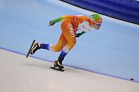 SCHAATSEN: HEERENVEEN: Thialf, KPN NK sprint, 29-12-11, Antoinette de Jong, ©foto: Martin de Jong