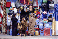 Essaouira, Morocco - Moroccan Women Shopping, Sidewalk Store, Home Utensils, Plastics