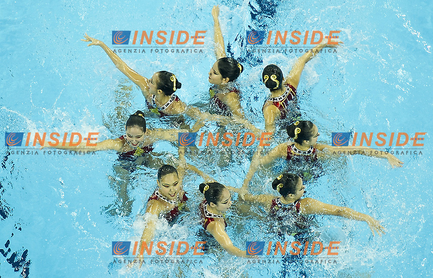 Shanghai ,  (CHN) 16-31 July 2001.XIV FINA Swimming World Championships.day 05.Team Free.Preliminary Round.Hong Kong  HKG..Photo Insidefoto / Giorgio Scala