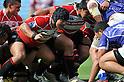 (L to R) Kensuke Hatakeyama (JPN), Takeshi Kizu (JPN),.JUNE 17, 2012 - Rugby : IRB Pacific Nations Cup 2012 match between Japan 26-27 Samoa at Chichibunomiya Rugby Stadium, Tokyo, Japan. (Photo by Jun Tsukida/AFLO SPORT) [0003]