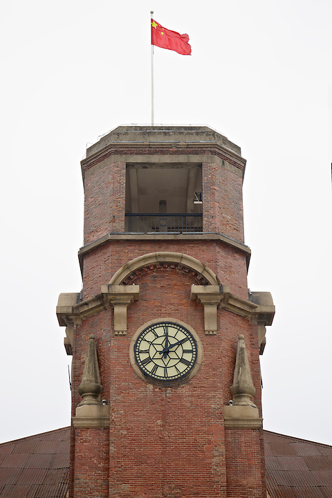 The Clock Tower On The Wuhu Custom House.