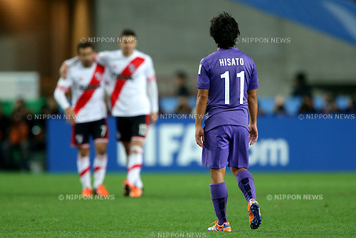 Hisato Sato (Sanfrecce), DECEMBER 16, 2015 - Football / Soccer : Hisato Sato of Sanfrecce Hiroshima looks dejected after loosing the 2015 FIFA Club World Cup semi-final match between Sanfrecce Hiroshima and River Plate at Nagai Stadium Osaka in Osaka, Japan (Photo by AFLO)