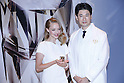 Amanda Seyfried, Oct 09, 2015 : American actress Amanda Seyfried promotes the SHISEIDO high end beauty line Cle de Peau Beaute (CPB) at the Palace Hotel Tokyo on October 9, 2015, Tokyo, Japan. The event introduced new skincare products to be launched in 2016. (Photo by Naho Yoshizawa/AFLO)