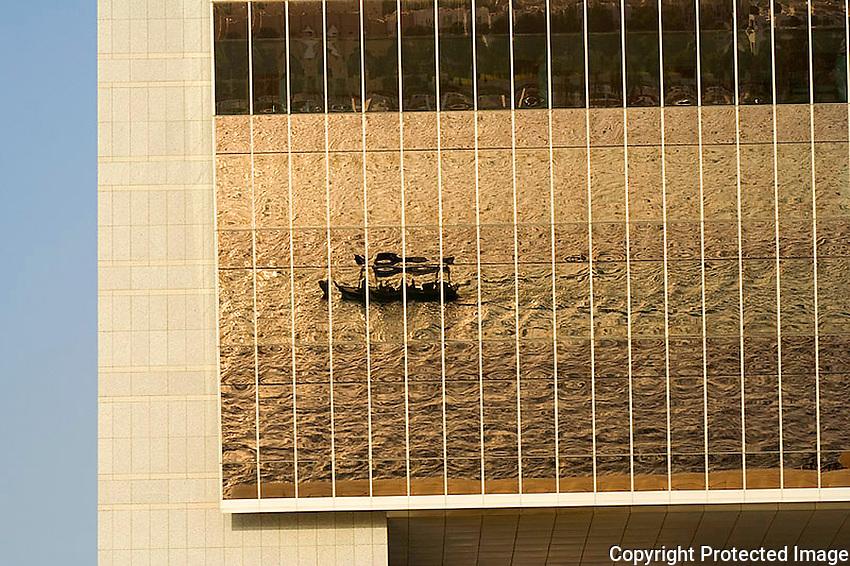 Reflected Detail, Baniyas Road, Dubai, United Arab Emirates