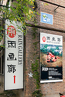 China, Peking (Beijing), im Dashanzi Art District in ehemaligen Fabrikhallen, Jiuxianqiao Lu 4