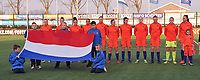 2018.03.26 WU17 Netherlands - Portugal