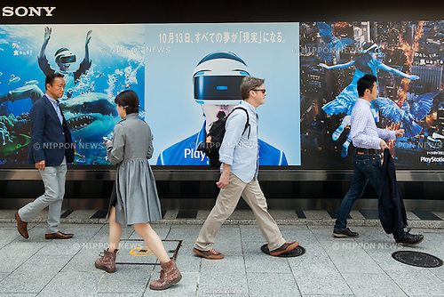 Pedestrians walk past the Sony Building in Ginza on June 17, 2016, Tokyo, Japan. Sony announced plans to tear down its Ginza landmark building and replace it with a park whose concept will be similar to the stairs in New York's Time Square. On Monday, the company said that demolition would start in spring 2017 and be concluded by summer 2018. Sony's public park would then operate until after the Olympic Games in 2020. Kazoo Hirai, President and CEO of Sony, said that after the Games, Sony would construct a new building on the land. The current Sony Building was constructed in 1966 and attracts around 4 million visitors each year. (Photo by Rodrigo Reyes Marin/AFLO)
