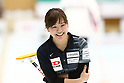 Curling: 11th Japan Mix Doubles Curling Championship