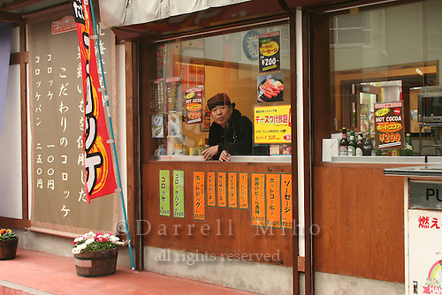 Mar 6, 2006; Tokyo, JPN; Asakusa.Shop owner on a side street near the Senso-ji temple...Photo credit:  Darrell Miho