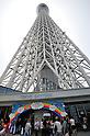 Tokyo Skytree One Year Anniversary