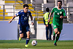 Doan Ritsu of Japan (L) runs with the ball during the AFC Asian Cup UAE 2019 Group F match between Japan (JPN) and Turkmenistan (TKM) at Al Nahyan Stadium on 09 January 2019 in Abu Dhabi, United Arab Emirates. Photo by Marcio Rodrigo Machado / Power Sport Images