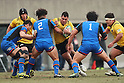 Rugby : The 54th Japan Rugby Football Championship Final
