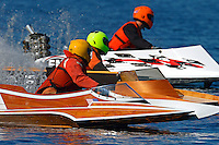 1-S, 1-E and 5-M     (Outboard Hydroplane)