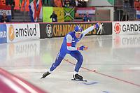SPEEDSKATING: HAMAR: Vikingskipet, 28-02-2020, ISU World Speed Skating Championships, Sprint, 500m Men, Odin By Farstad (NOR), ©photo Martin de Jong