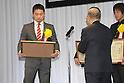 (L-R) Takahiro Aou, Yuko Hayashi,.JANUARY 25, 2012 - Boxing :.Japan's Boxer of the Year Award 2011 at Tokyo Dome Hotel in Tokyo, Japan. (Photo by Hiroaki Yamaguchi/AFLO)
