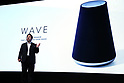 "June 15, 2017, Tokyo, Japan - Japan's SNS giant LINE CSMO Jun Masuda speaks at the LINE conference 2017 in Tokyo on Thursday, June 15, 2017. LINE displayed the smart speaker system ""Wave"" using LINE's AI platform Clova. (Photo by Yoshio Tsunoda/AFLO) LwX -ytd-"