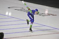 SPEEDSKATING: CALGARY: 15-11-2015, Olympic Oval, ISU World Cup, 1500m, Gerben Jorritsma (NED), ©foto Martin de Jong