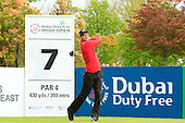 Dubai Duty Free Irish Open 2016 Round One