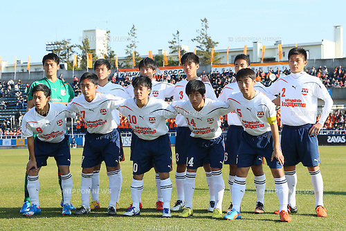 Kokugakuin Kugayama team group line-up, JANUARY 5, 2016 - Football /Soccer : The 94th All Japan High School Soccer Tournament Quarter-Final match between Kokugakuin Kugayama 1-0 Maebashi Ikuei at NHK Spring Mitsuzawa Football Stadium in Kanagawa, Japan. (Photo by Yohei Osada/AFLO SPORT)
