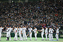 Japan team group (JPN), <br /> MARCH 15, 2017 - WBC : <br /> 2017 World Baseball Classic <br /> Second Round Pool E Game <br /> between Japan 8-3 Israel <br /> at Tokyo Dome in Tokyo, Japan. <br /> (Photo by YUTAKA/AFLO SPORT)