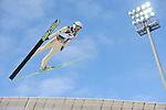 FIS Ski Jumping World Cup Men, HS 134 Holmenkollbakken - Oslo
