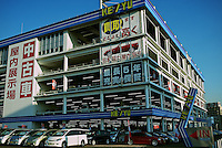 Used car showrooms and warehouses Yokohama, Japan.  Many u.sed cars and quality used Japanese vehicles exports to customers in different parts of the world, people also purchase used car, truck or construction equipment here..