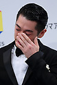 Tokyo Drama Award 2016