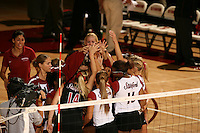 27 October 2005: Cynthia Barboza, Alex Fisher, Michelle Mellard, Njideka Nnamani, Courtney Schultz, Bryn Kehoe and Foluke Akinradewo during Stanford's 3-0 win over Oregon at Maples Pavilion in Stanford, CA.