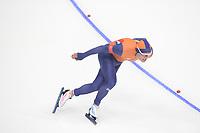 OLYMPIC GAMES: PYEONGCHANG: 13-02-2018, Gangneung Oval, Long Track, 1500m Men, Koen Verweij (NED), ©photo Martin de Jong